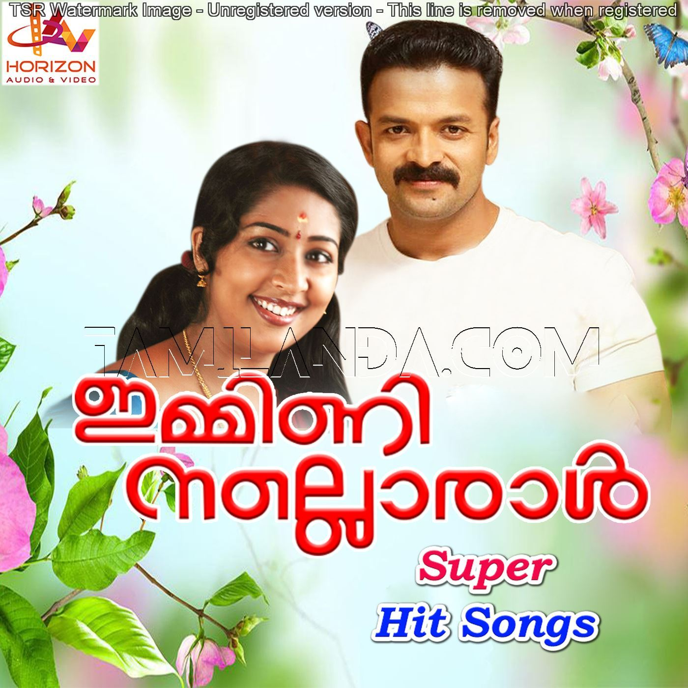 Immini Nalloraal FLAC Songs (2005)