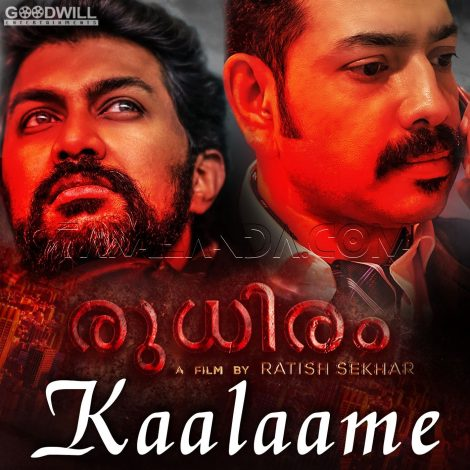 Kaalame (From Rudhiram) – Single FLAC Song (2019)