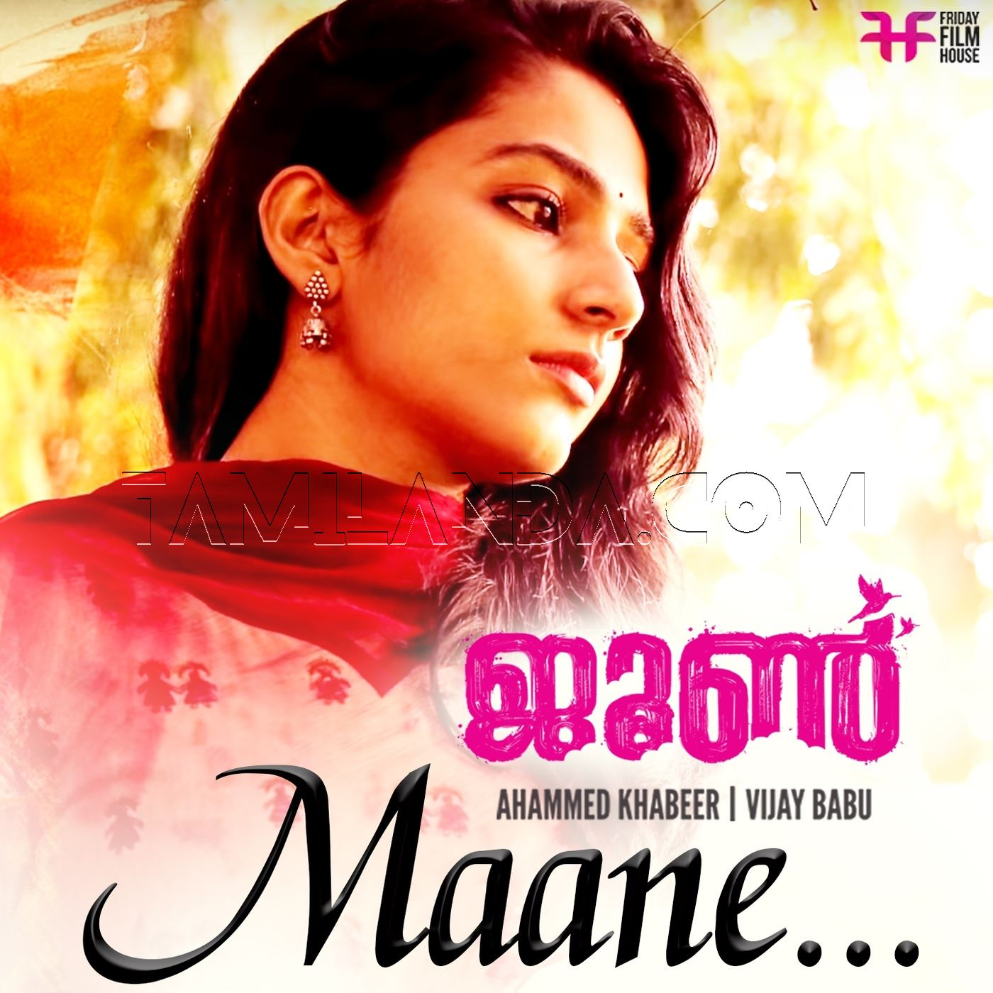 Maane Penmaane (From June) – Single FLAC Song (2019)