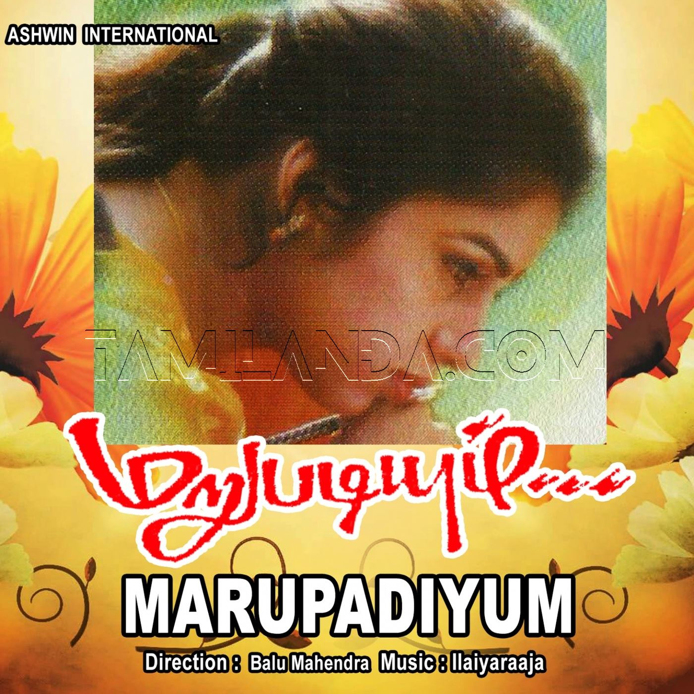 Marupadiyum FLAC Songs (1993)