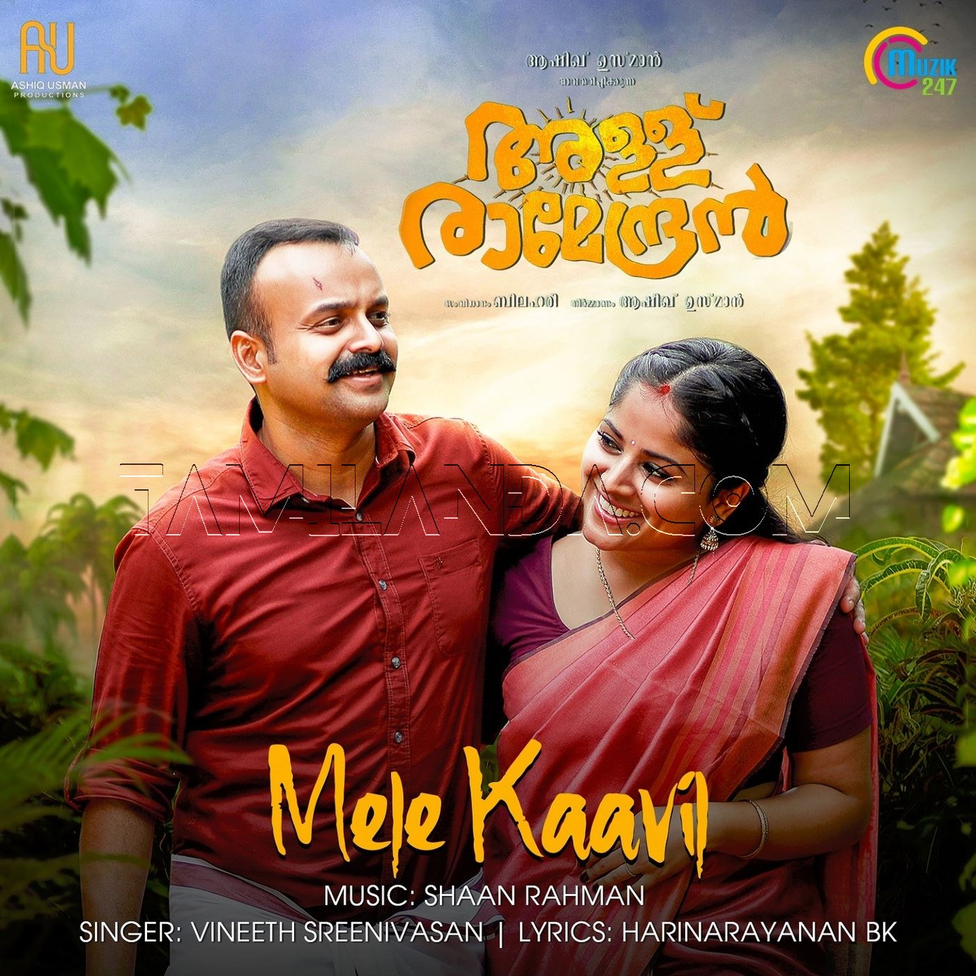 Mele Kaavil (From Allu Ramendran) – Single FLAC Song (2019)