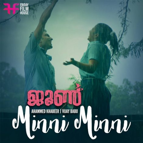 Minni Minni (From June) – Single FLAC Song (2018)