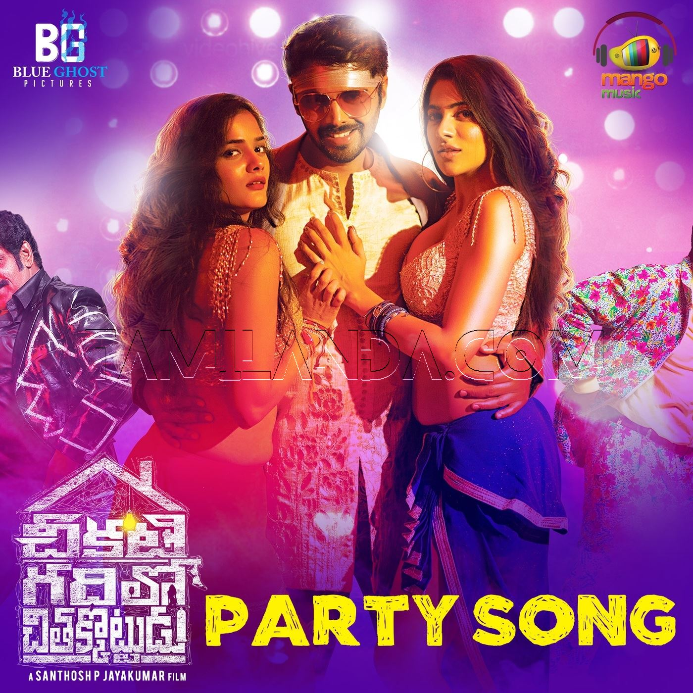 Party Song (From Chikati Gadilo Chithakotudu) – Single FLAC Song (2019)