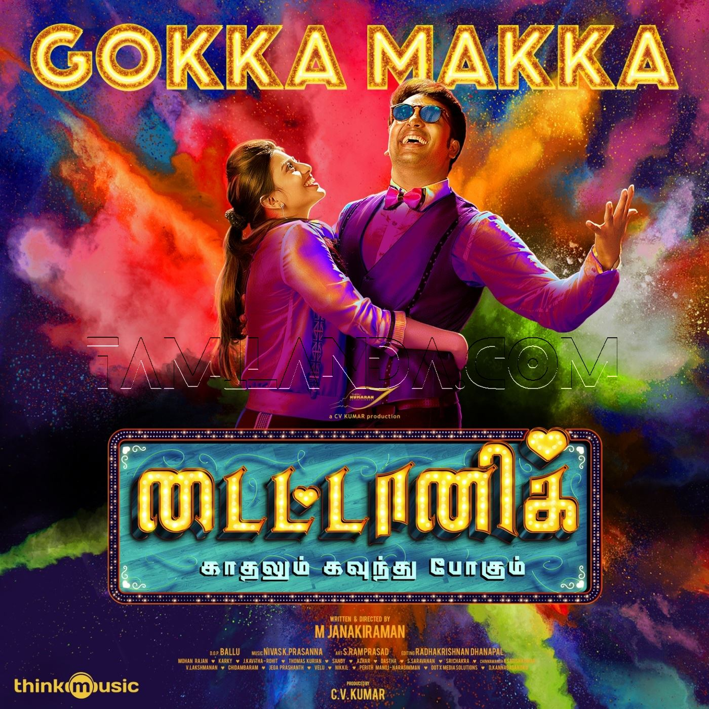 Gokka Makka (From Titanic) – Single FLAC Song (2019)