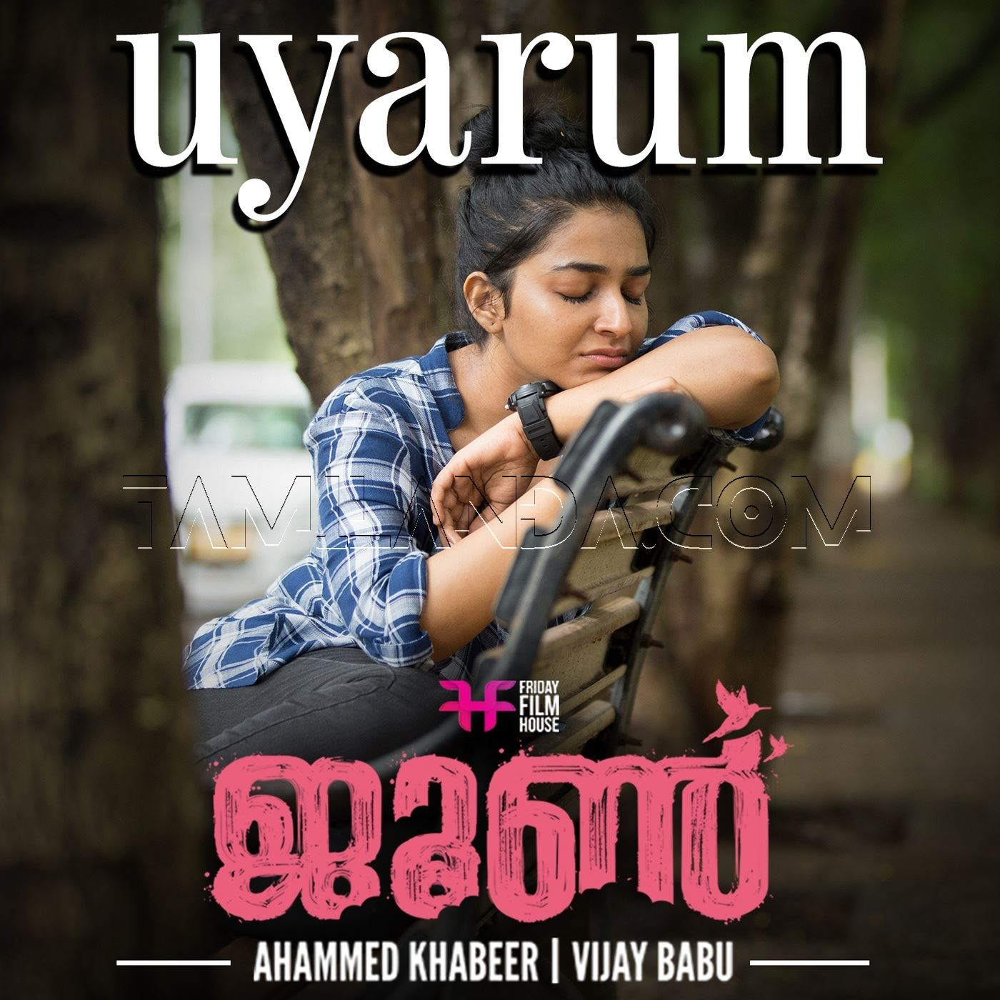 Uyarum (From June) – Single FLAC Song (2019)