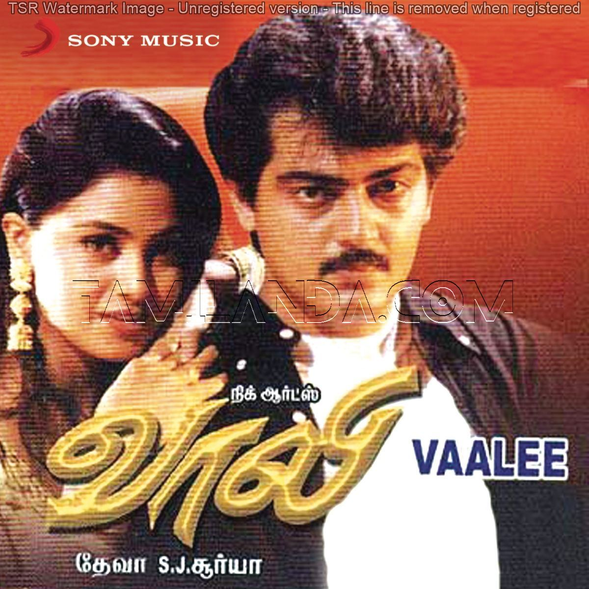 Vaali FLAC Songs (1999)