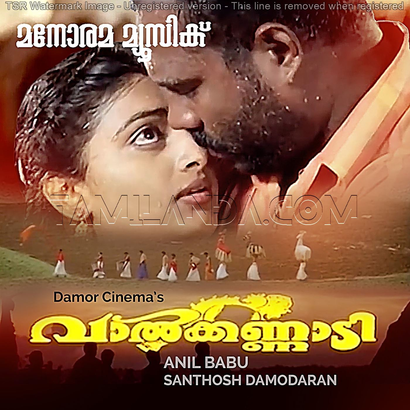 Valkannadi FLAC Songs (2007)
