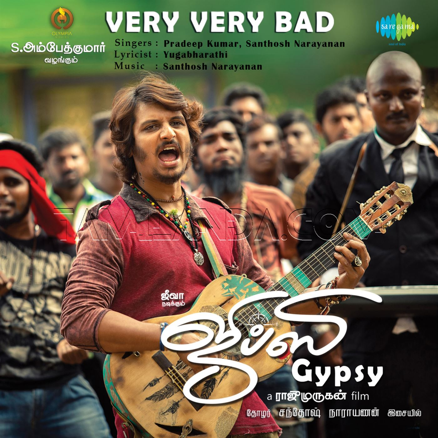 Very Very Bad (From Gypsy) – Single WAV Song (2019)