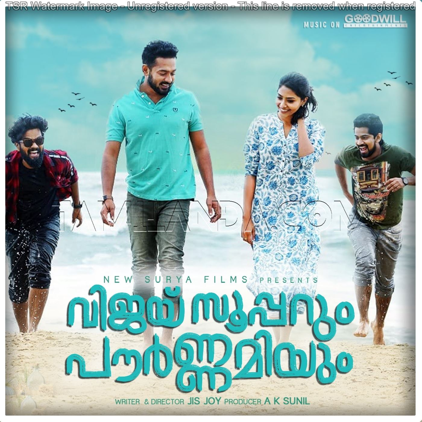 Vijay Superum Pournamiyum FLAC Songs (2019)