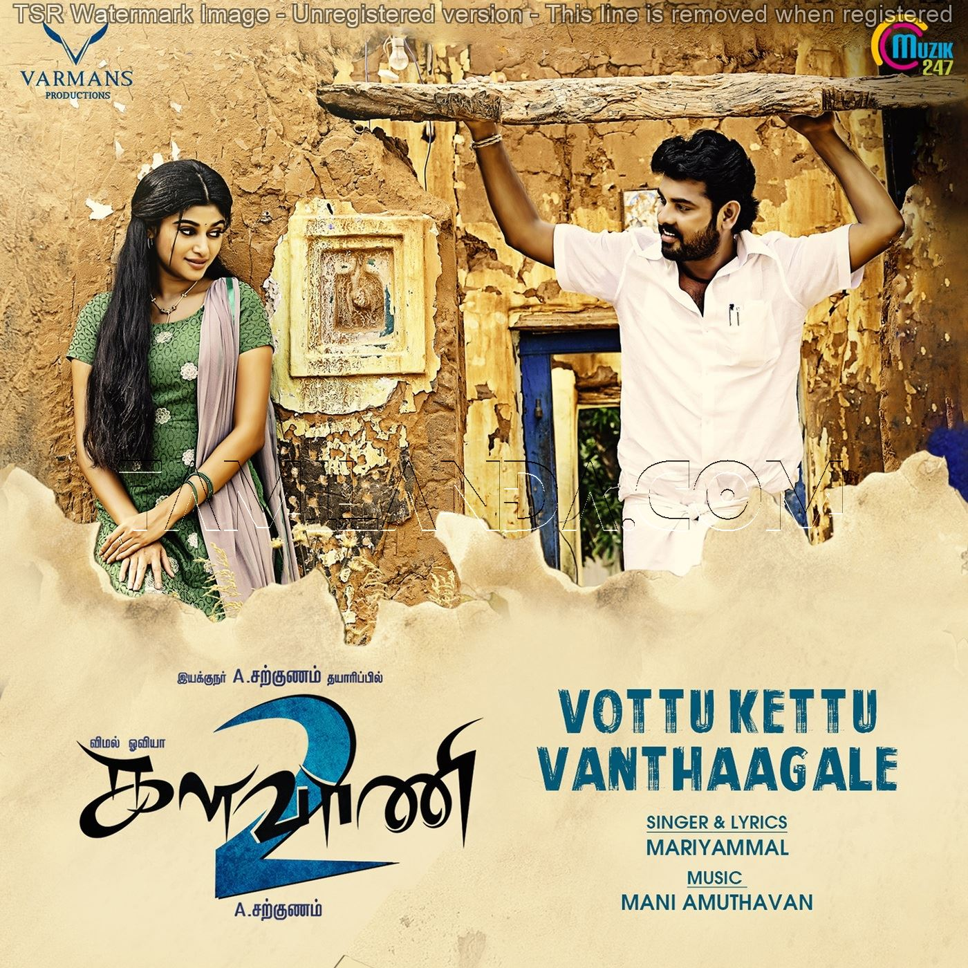 Vottu Kettu Vanthaagale (From Kalavani 2) – Single FLAC Song (2019)