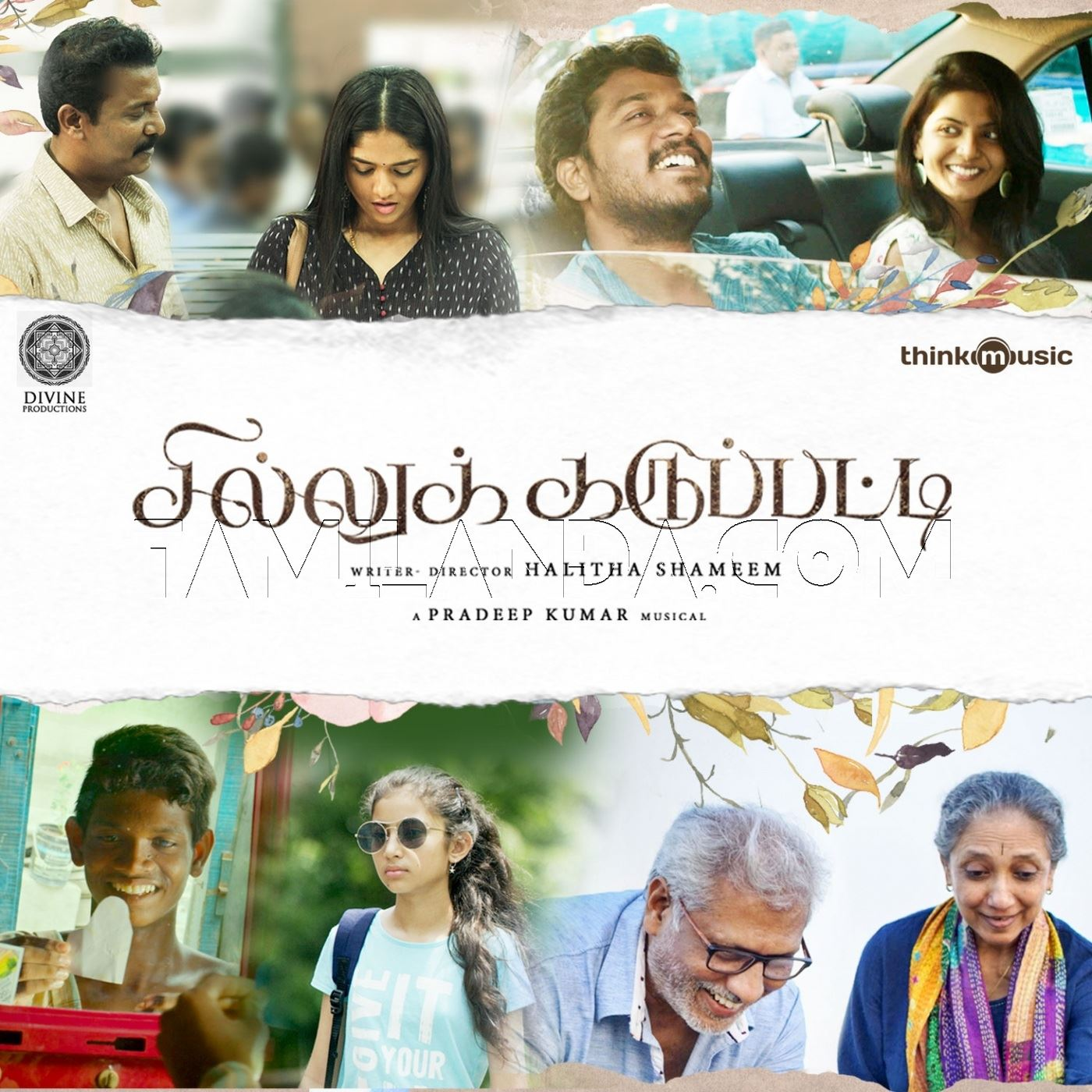 Agam Thaanai (From Sillu Karuppatti) – Single (2019)