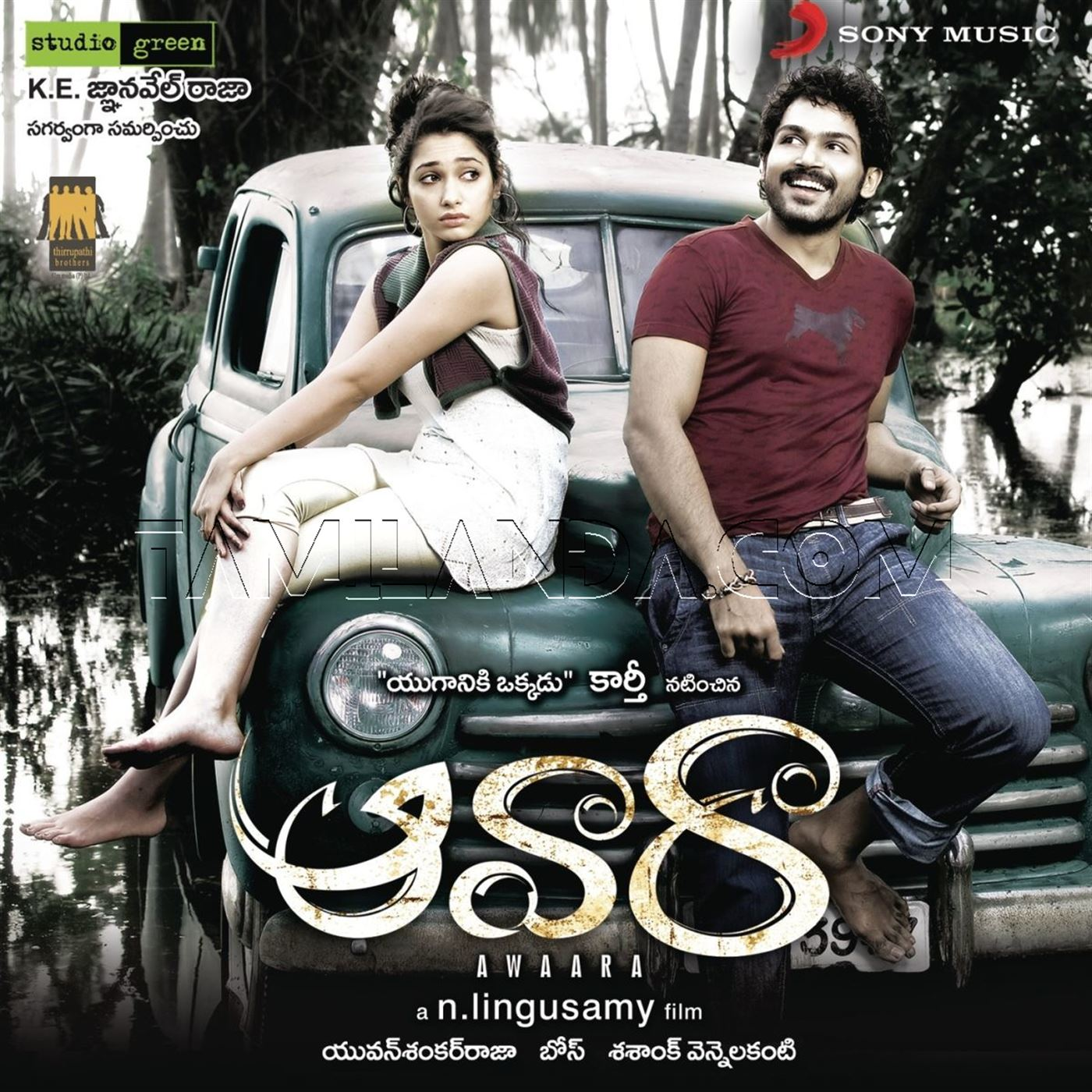Awaara FLAC Songs (2012)