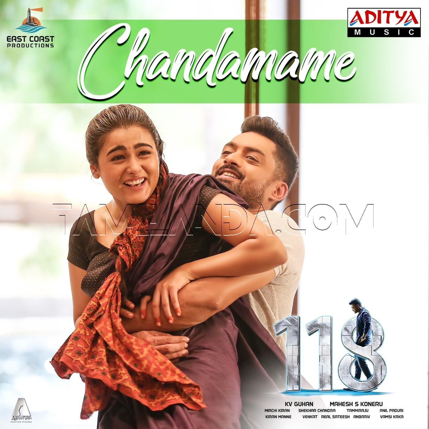 Chandamame (From 118) – Single FLAC Song (2019)