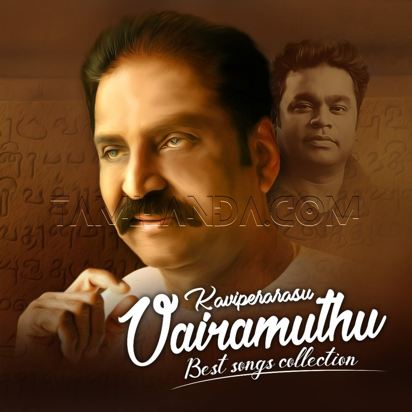 Kaviperarasu Vairamuthu Best Songs Collection FLAC Songs
