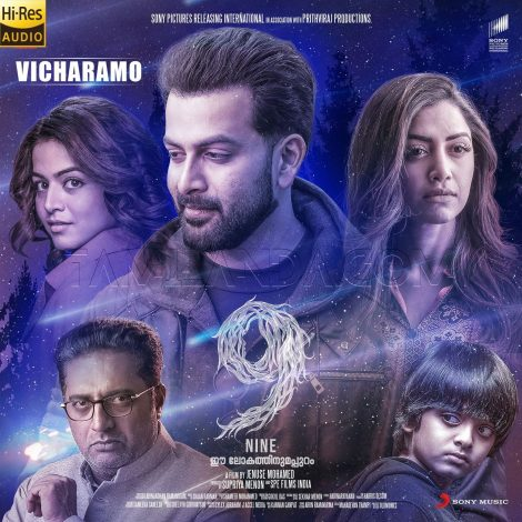 Vicharamo (From 9) – Single FLAC Song (2019) (24 BIT-48 KHZ)