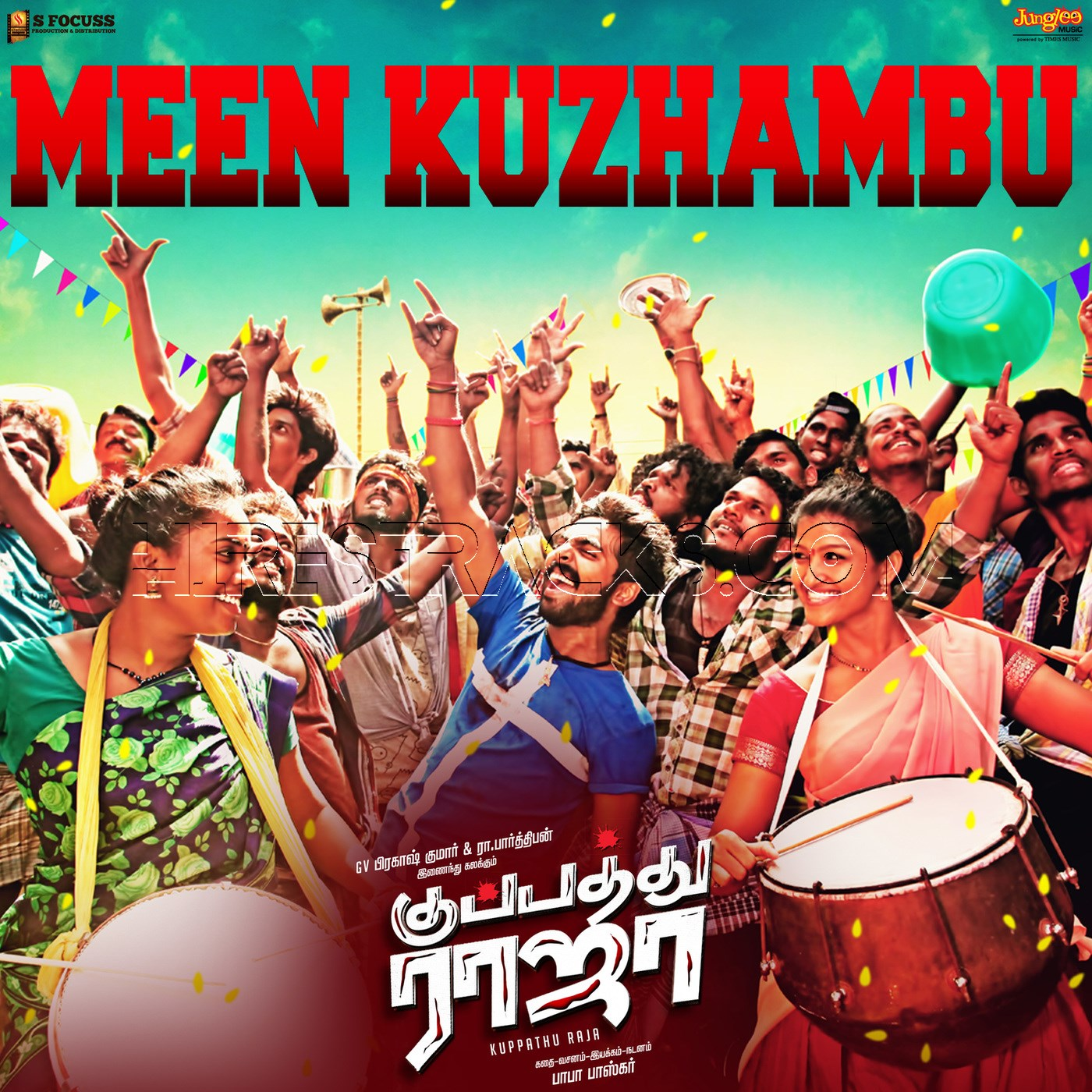 Meen Kuzhambu (From Kuppathu Raja) – Single (2019)