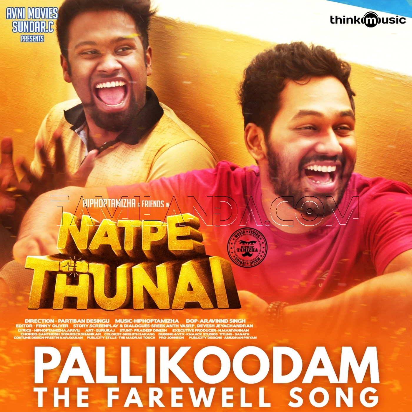 Pallikoodam – The Farewell Song (From Natpe Thunai) (2019)