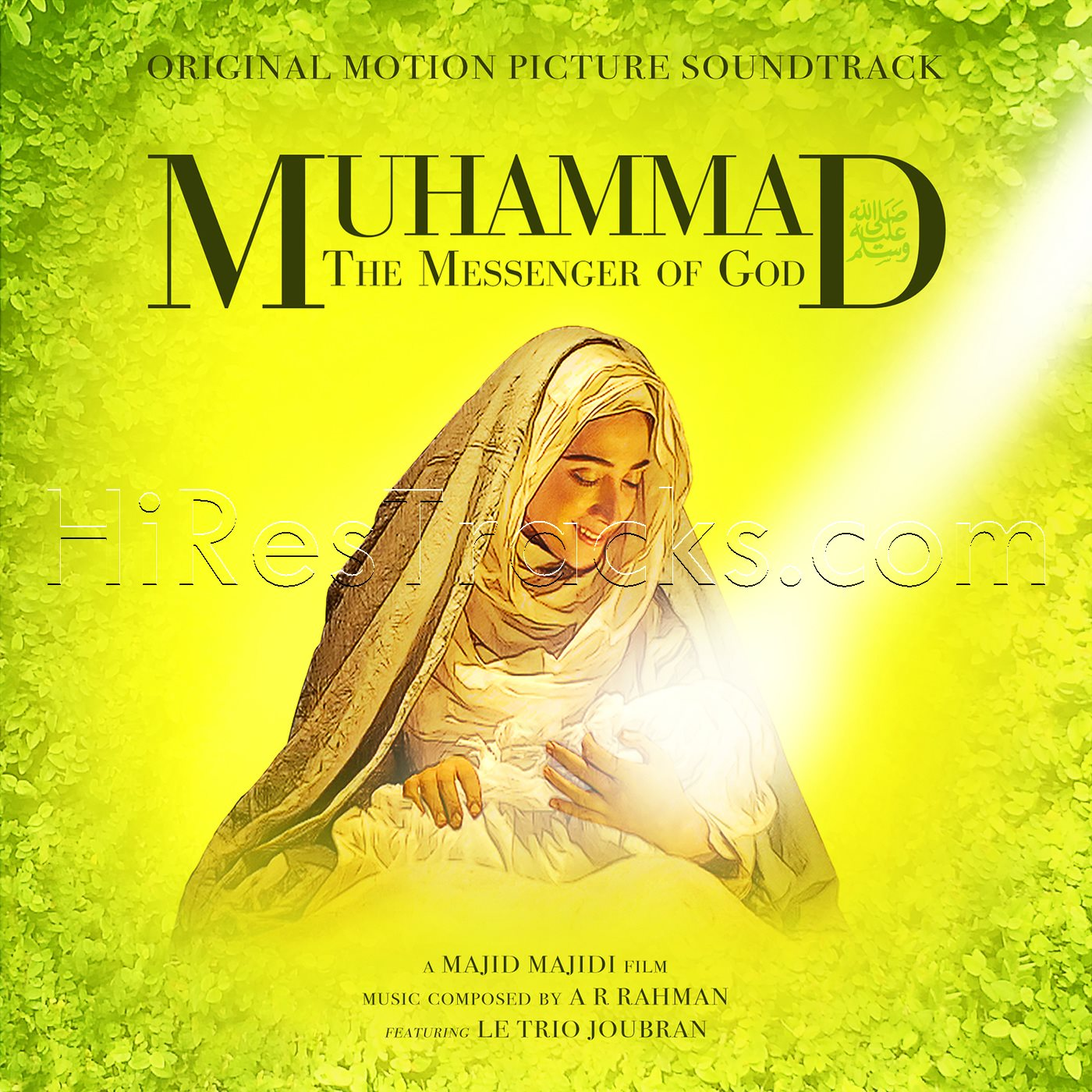 Muhammad : The Messenger of God (2015)