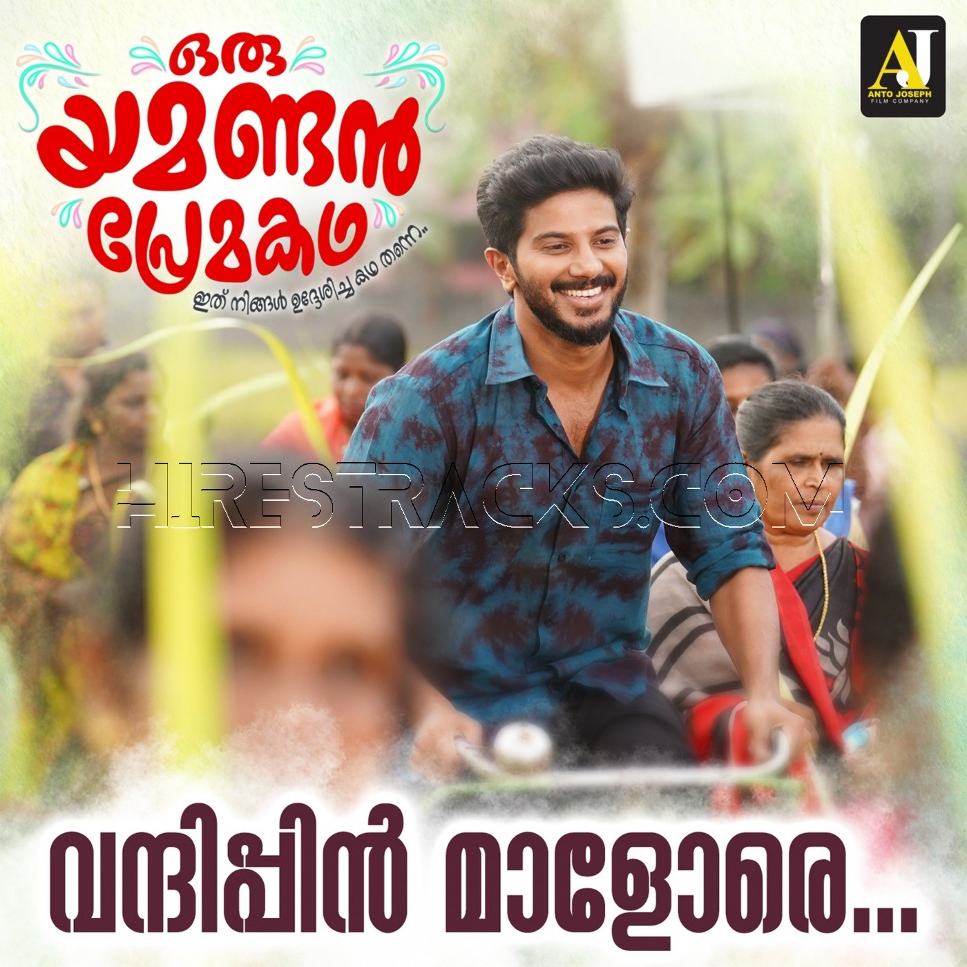 Vandhipin Malore (From Oru Yamandan Premakadha) – Single (2019)