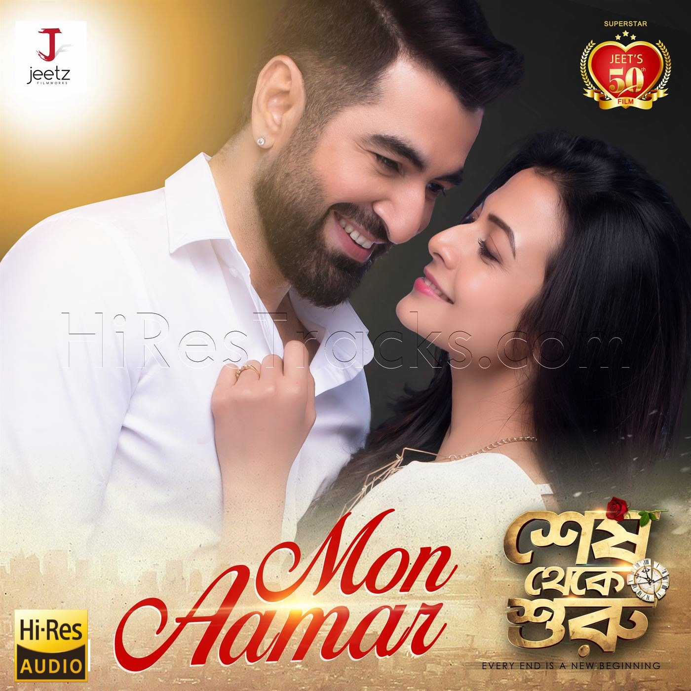 MON AAMAR (From Shesh Theke Shuru) – Single (2019) (24 BIT – 96 KHZ)