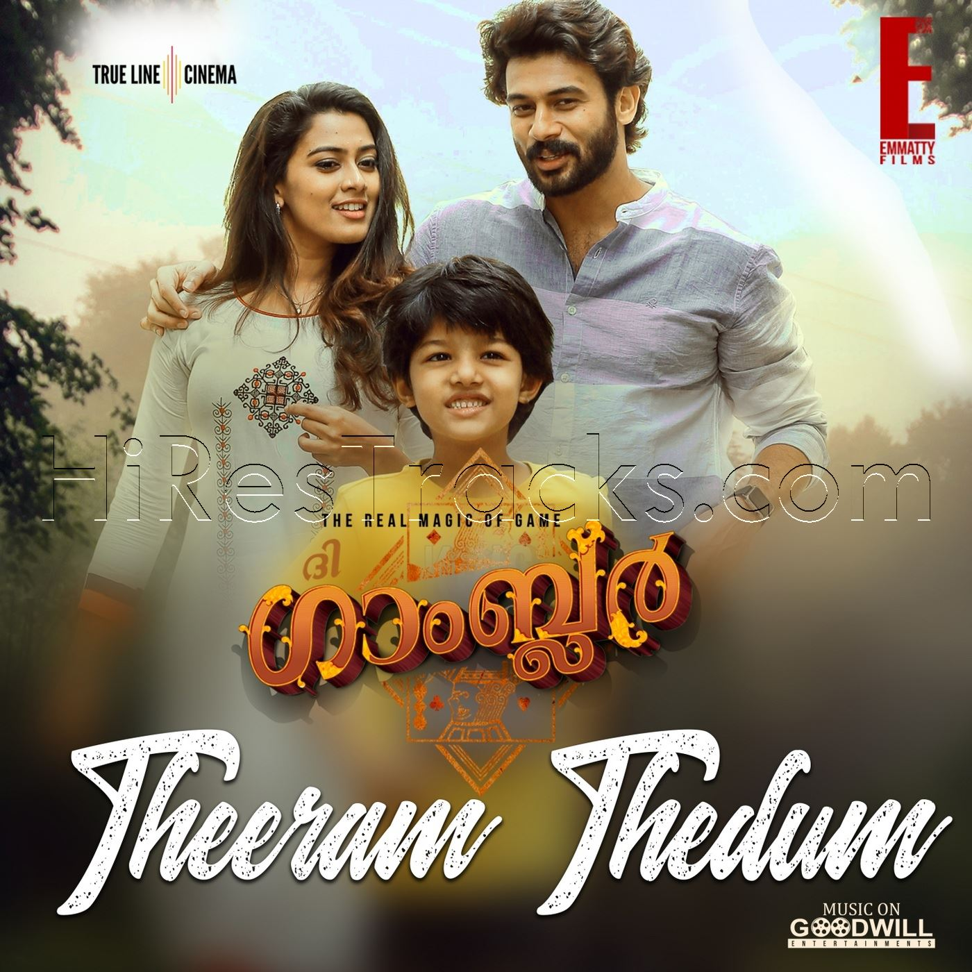 Theeram Thedum (From The Gambler) (2019)