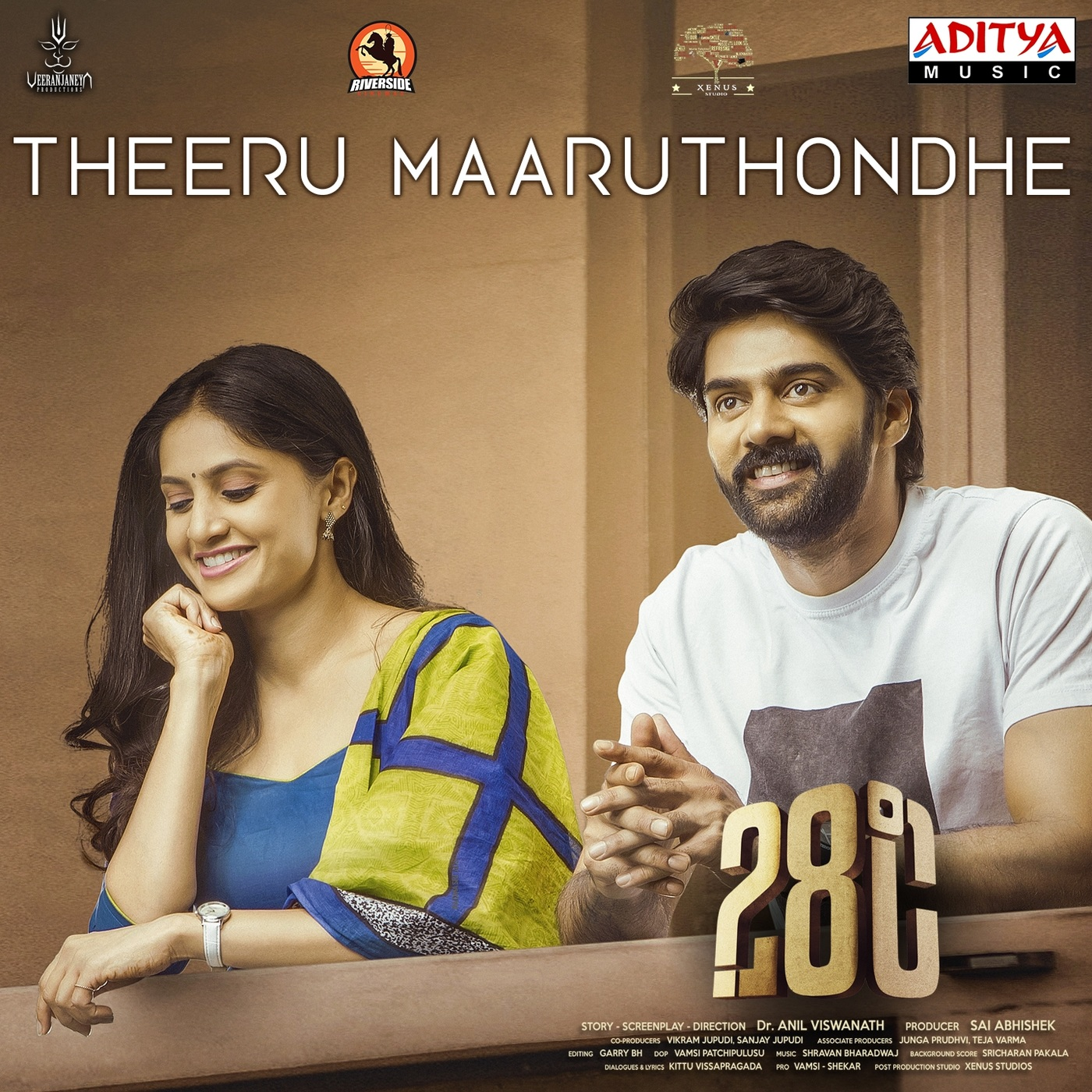 Theeru Maaruthondhe (From 28°c 28 Degree Celsius ) (2019)