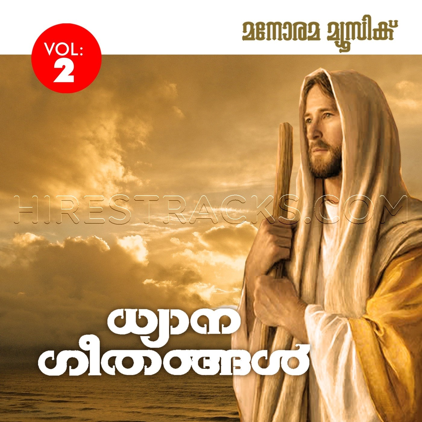 Dhyana Geethangal, Vol. 2 (Christian Devotional Song) (2004)