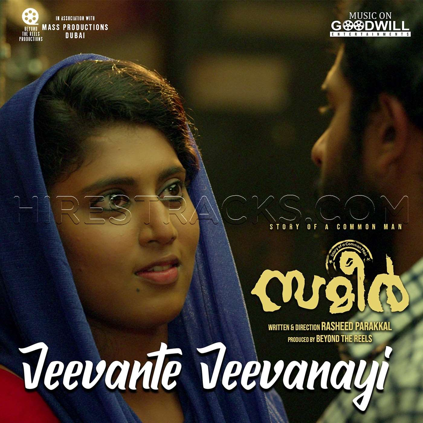 Jeevante Jeevanay (From Sameer) (2019)