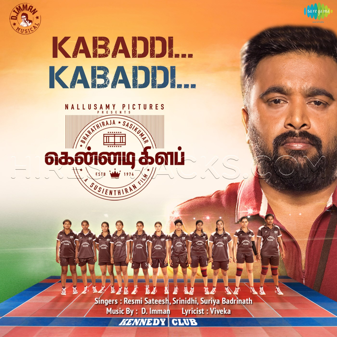 Kabaddi Kabaddi (From Kennedy Club) – Single (2019)
