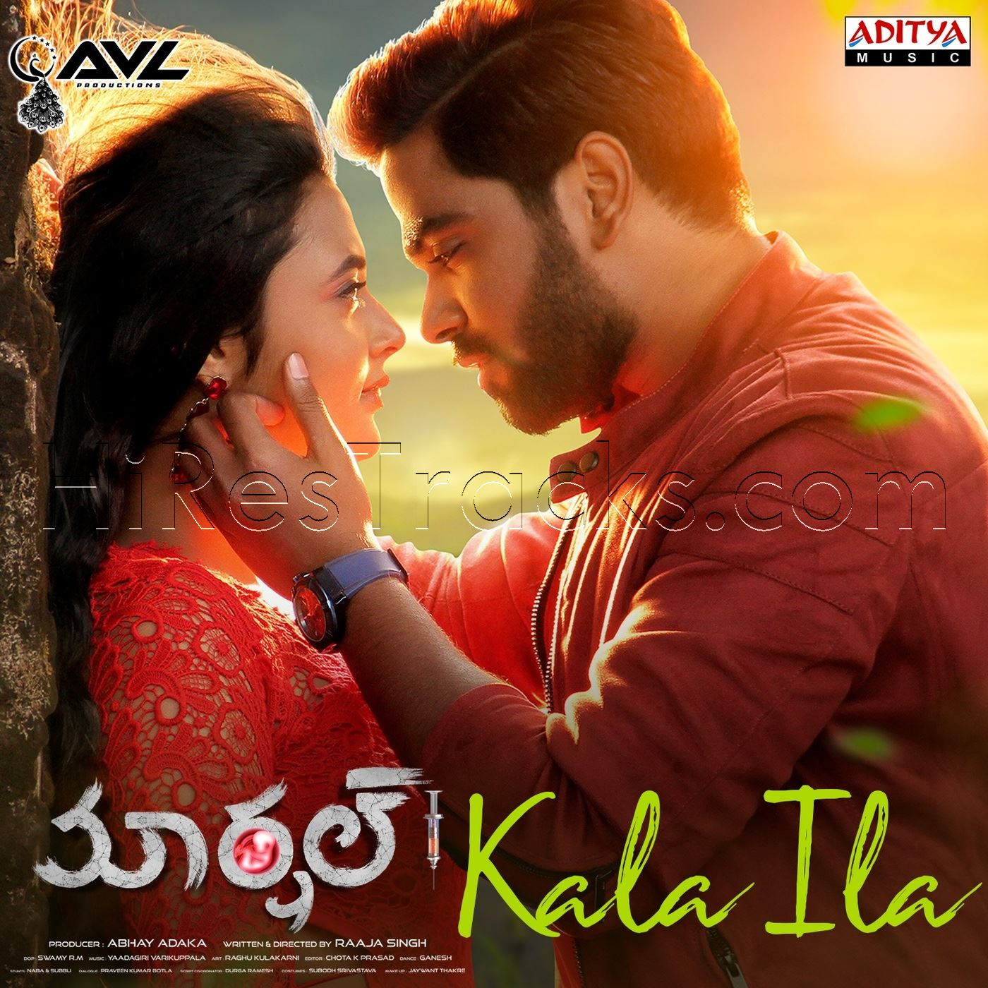 Kala Ila (From Marshal) (2019)