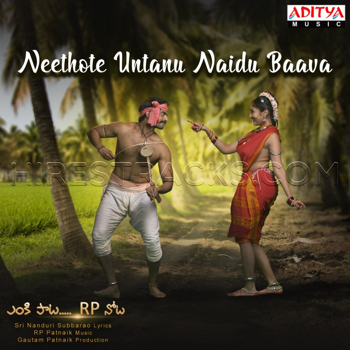 Neethote Untanu Naidu Baava (From Enki Paata RP Nota) – Single (2019)