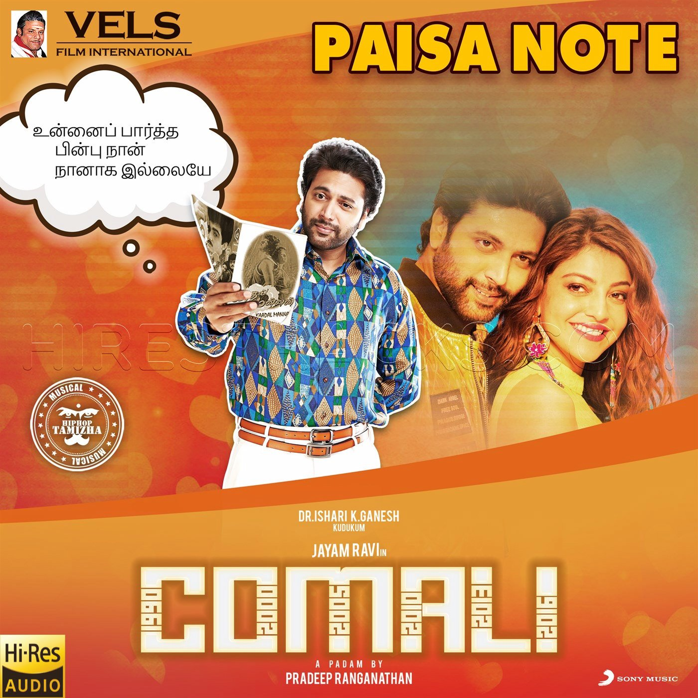 Paisa Note (From Comali) – Single (2019) [24 BIT-48 KHZ-WAV]