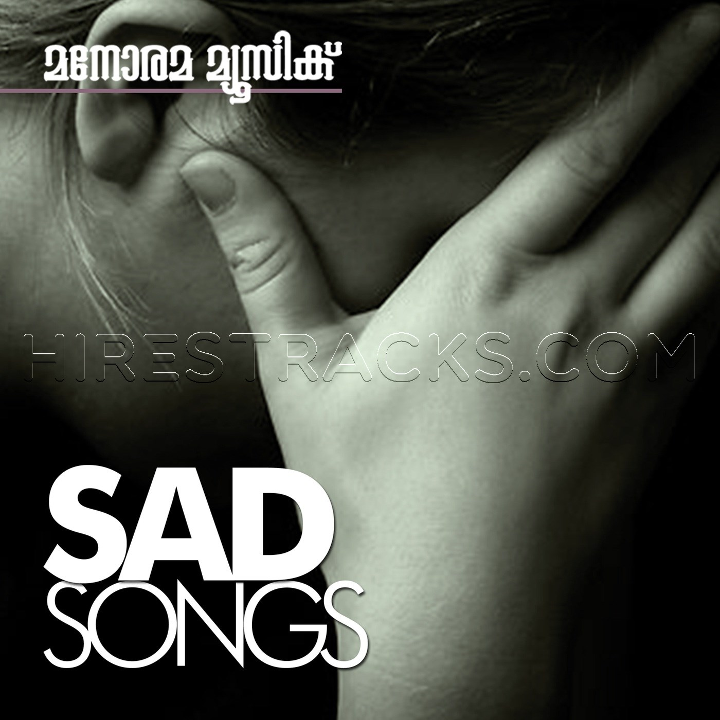 Sad Songs (2018)