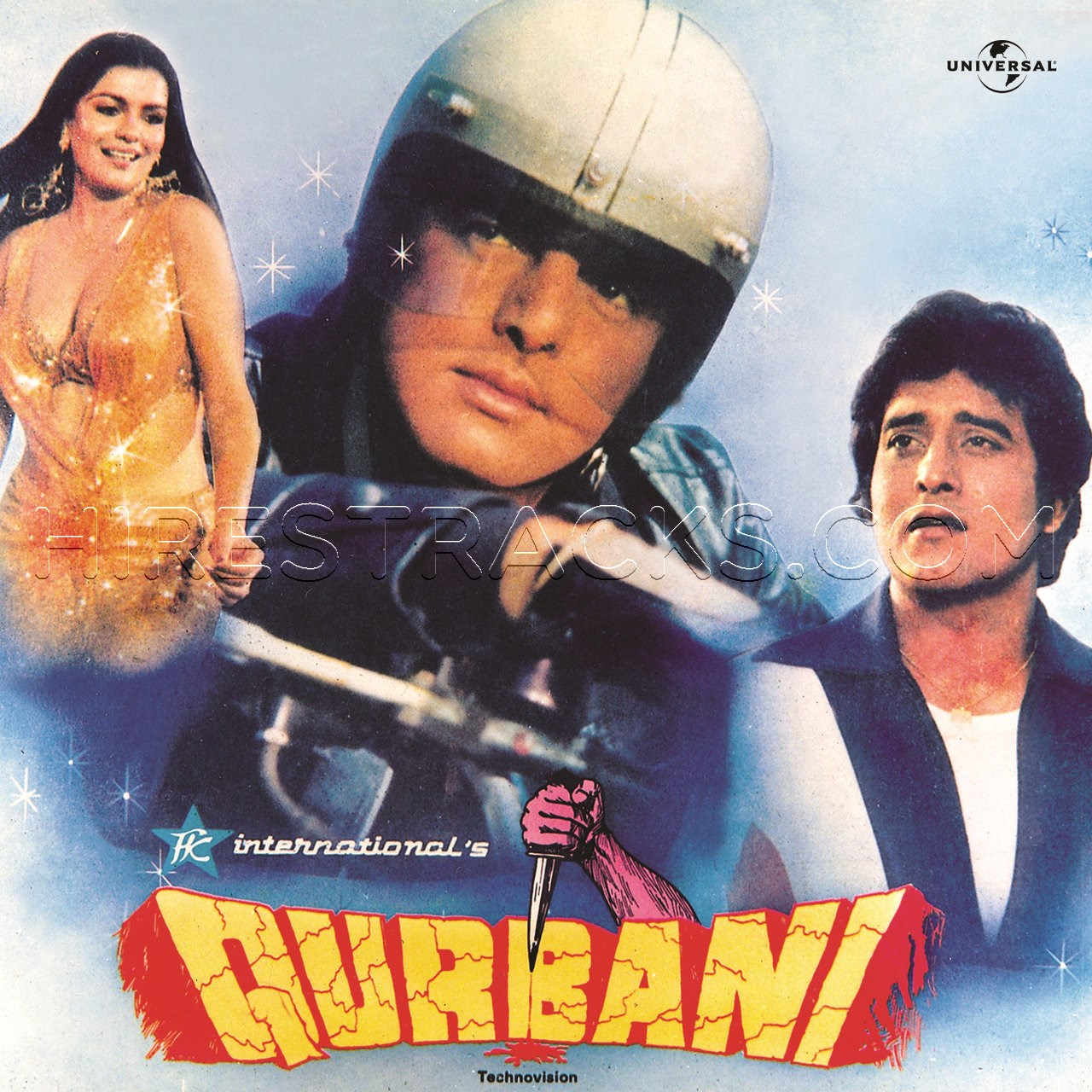 Qurbani (2006) (Various Artists)