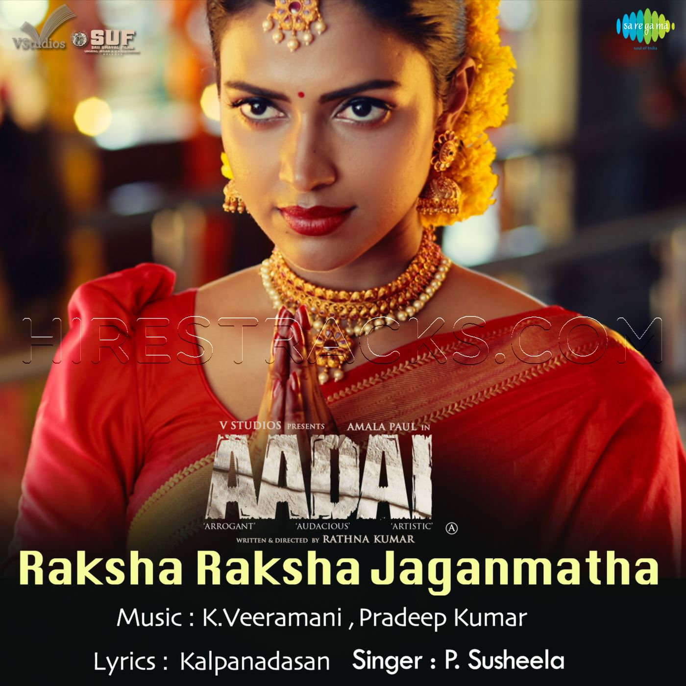 Raksha Raksha Jaganmatha (From Aadai) – Single (2019) (Saregama)