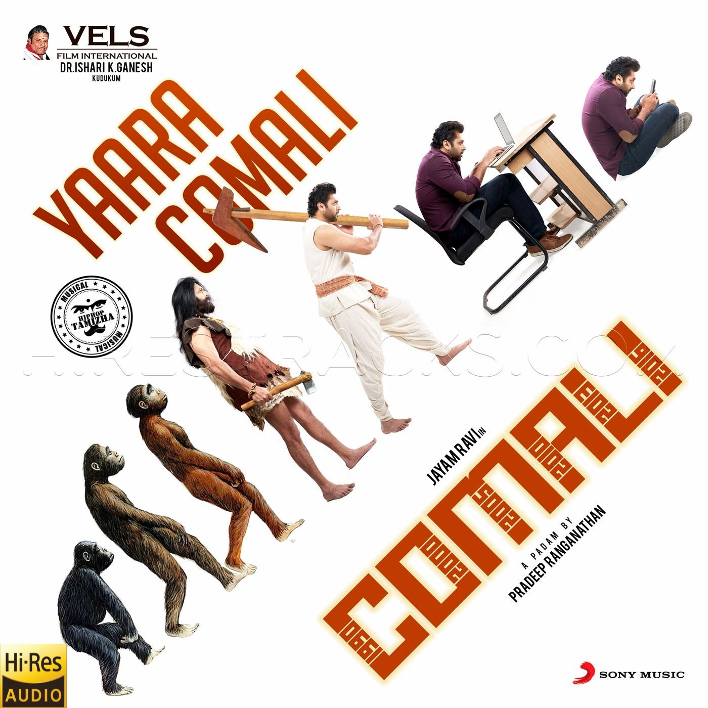 Yaara Comali (From Comali) (2019) (Hiphop Tamizha) (Sony Music) [24 BIT- 48 KHZ] [Digital-DL-FLAC]