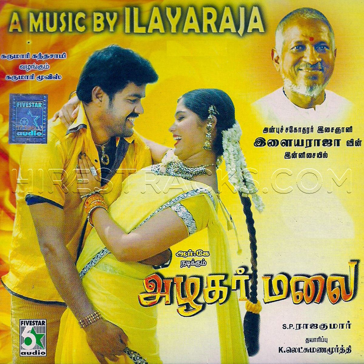Azhagar Malai (2009) (Ilaiyaraja) (Five Star Audio) [Digital-DL-FLAC]