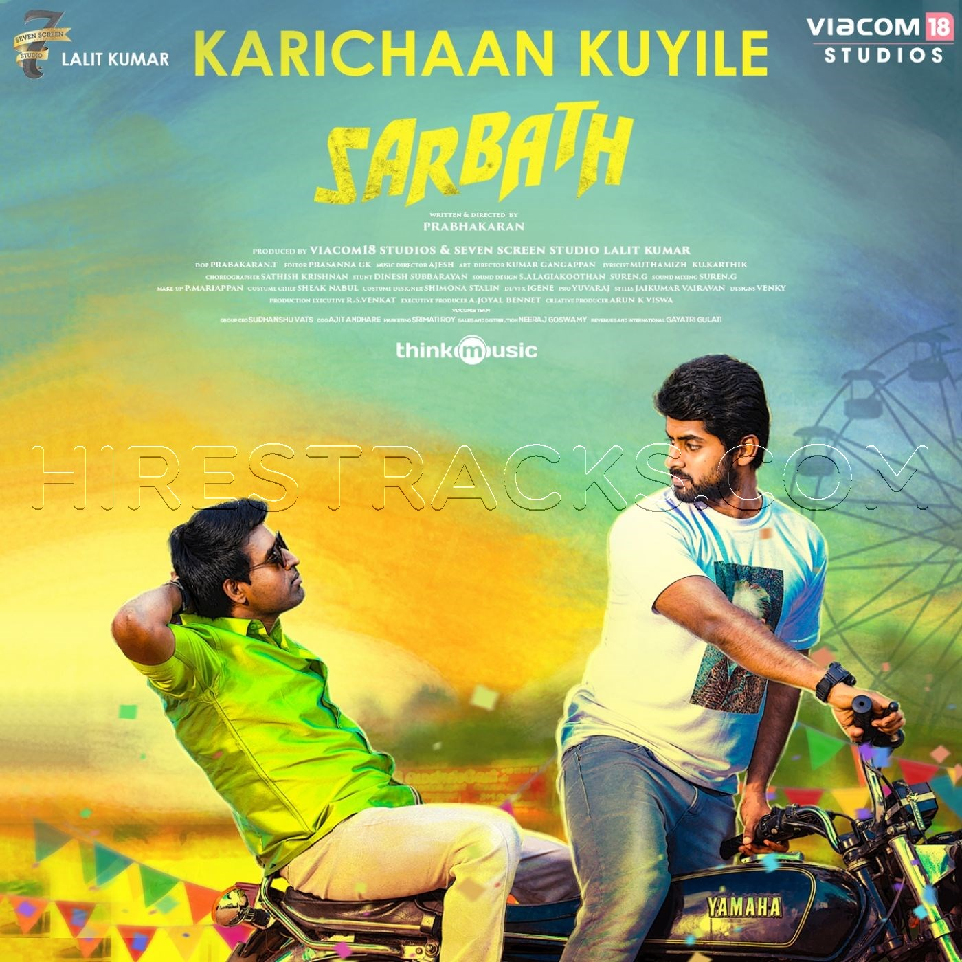 Karichaan Kuyile (From Sarbath) (2019) (Ajesh) (Think Music)