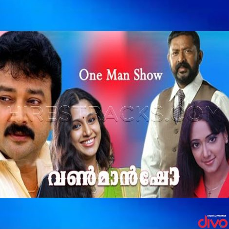 One Man Show (2001) (Suresh Peters)