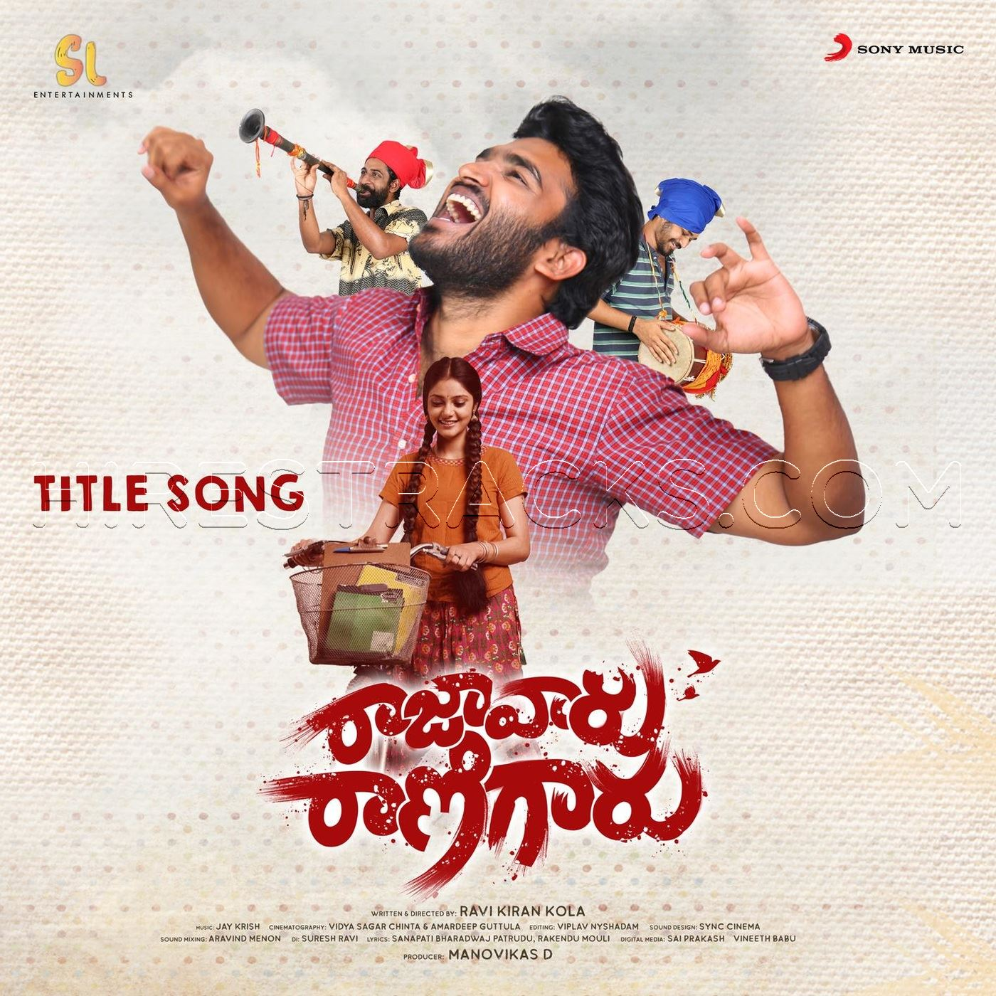 Raja Vaaru Rani Gaaru Title Song (From Raja Vaaru Rani Gaaru) (2019) (Jay Krish) (Sony Music)