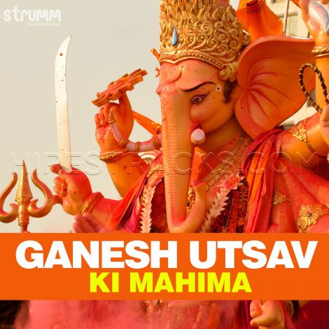 Ganesh Utsav Ki Mahima (2019) (Various Artists) (Strumm Entertainment Pvt. Ltd.)