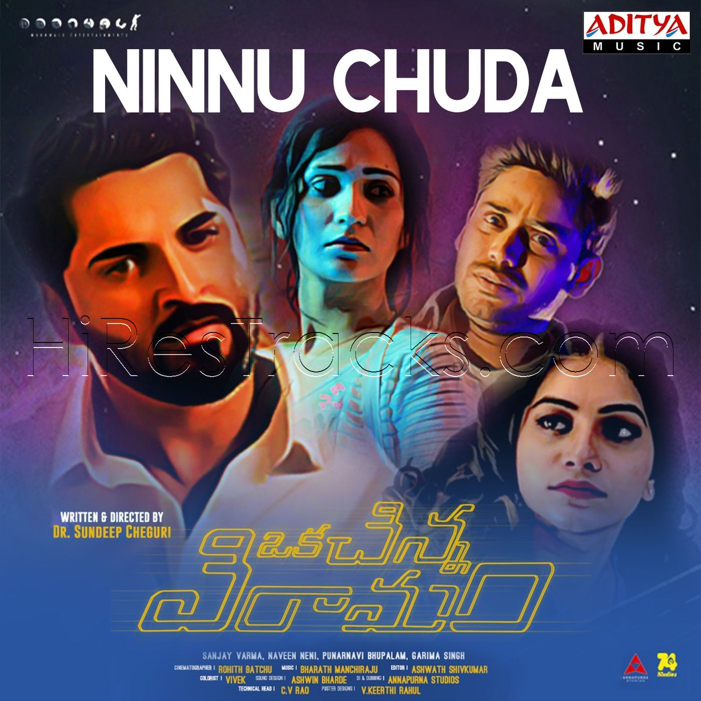 Ninnu Chuda (From Oka Chinna Viramam) (2019) (Bharath Manchiraju) (Aditya Music) [Digital-RIP-FLAC]