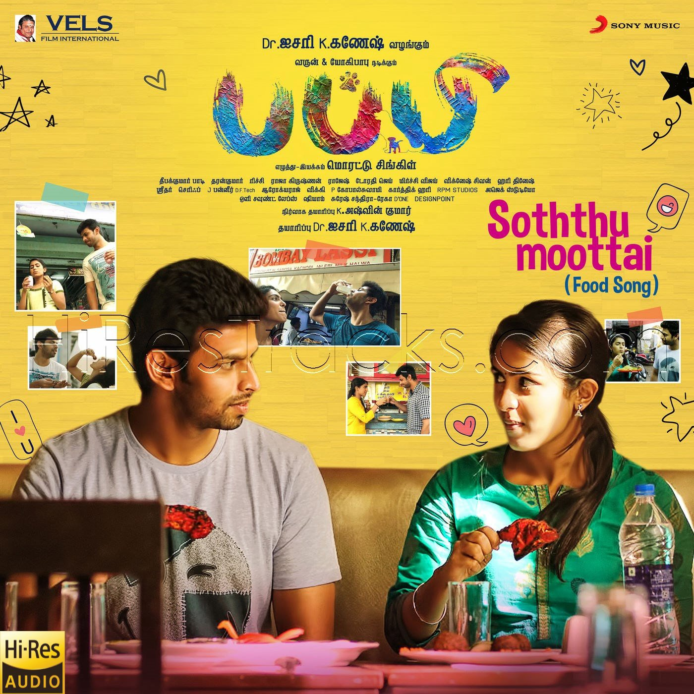 Soththumoottai (Food Song) (From Puppy) (2019) (Dharan Kumar) (Sony Music) [24 BIT – 48 KHZ] [Digital-RIP-FLAC]