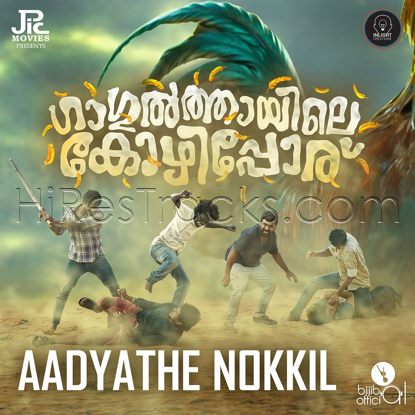 Aadyathe Nokkil (From Gagulthayile Kozhipporu) (2019) (Bijibal) (Inlight Creations) [Digital-RIP-FLAC]