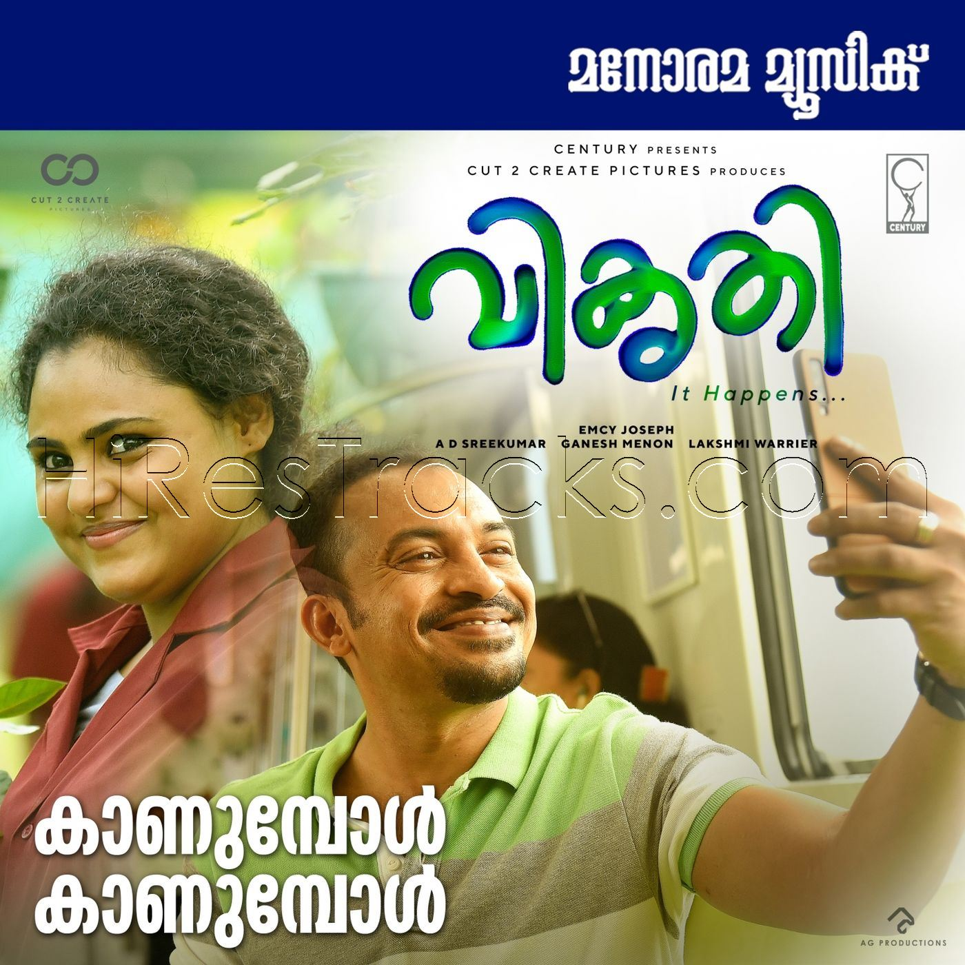 Kanumbol Kanumbol (From Vikruthi) (2019) (Bijibal) (Manorama Music) [Digital-RIP-FLAC]