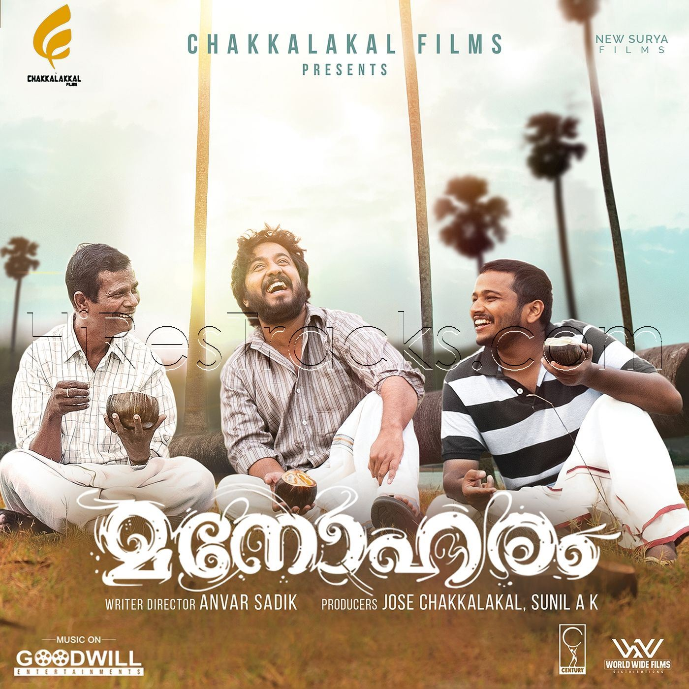 Manoharam (2019) (Sanjeev T) (Goodwill Entertainments) [Digital-RIP-FLAC]