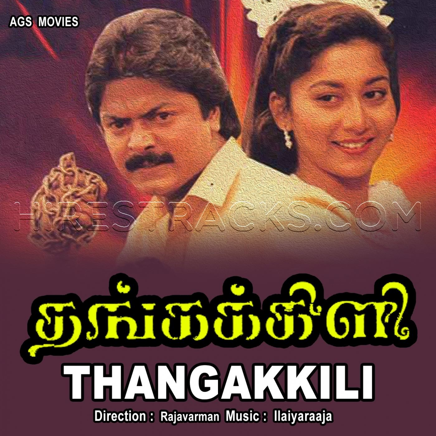 Thangakkili (1993) (Ilaiyaraaja) (Music Master) [Digital-DL-FLAC]