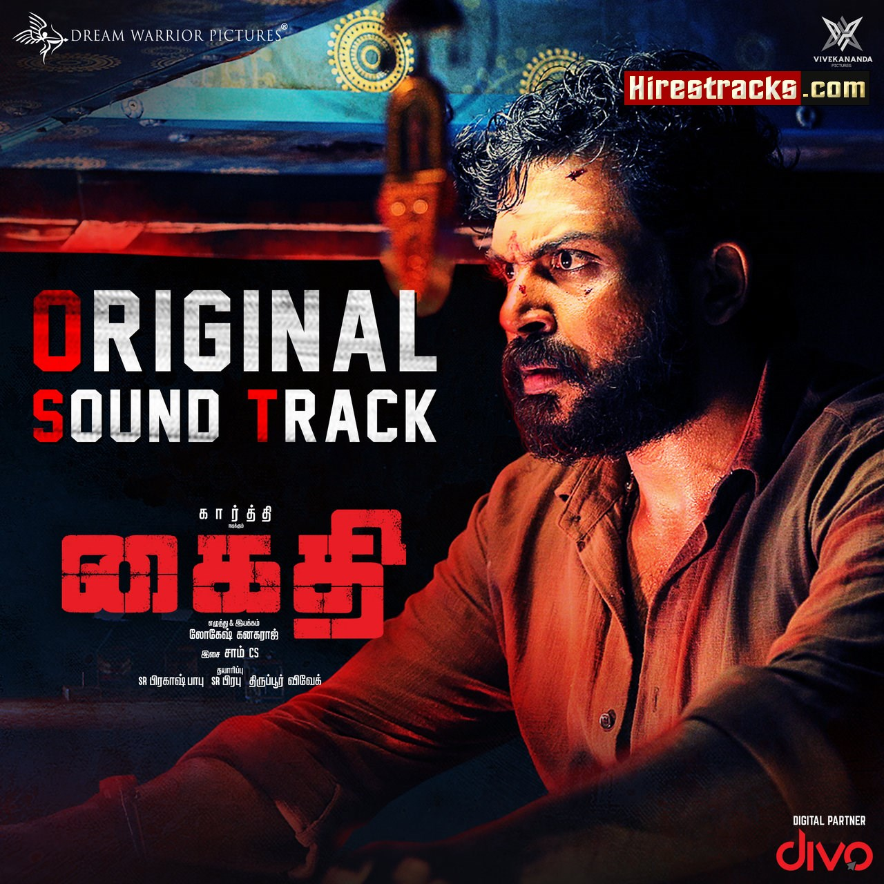 Kaithi (Original Sound Track) (2019) (Sam C.S.) (Divo) [Digital-RIP-WAV]