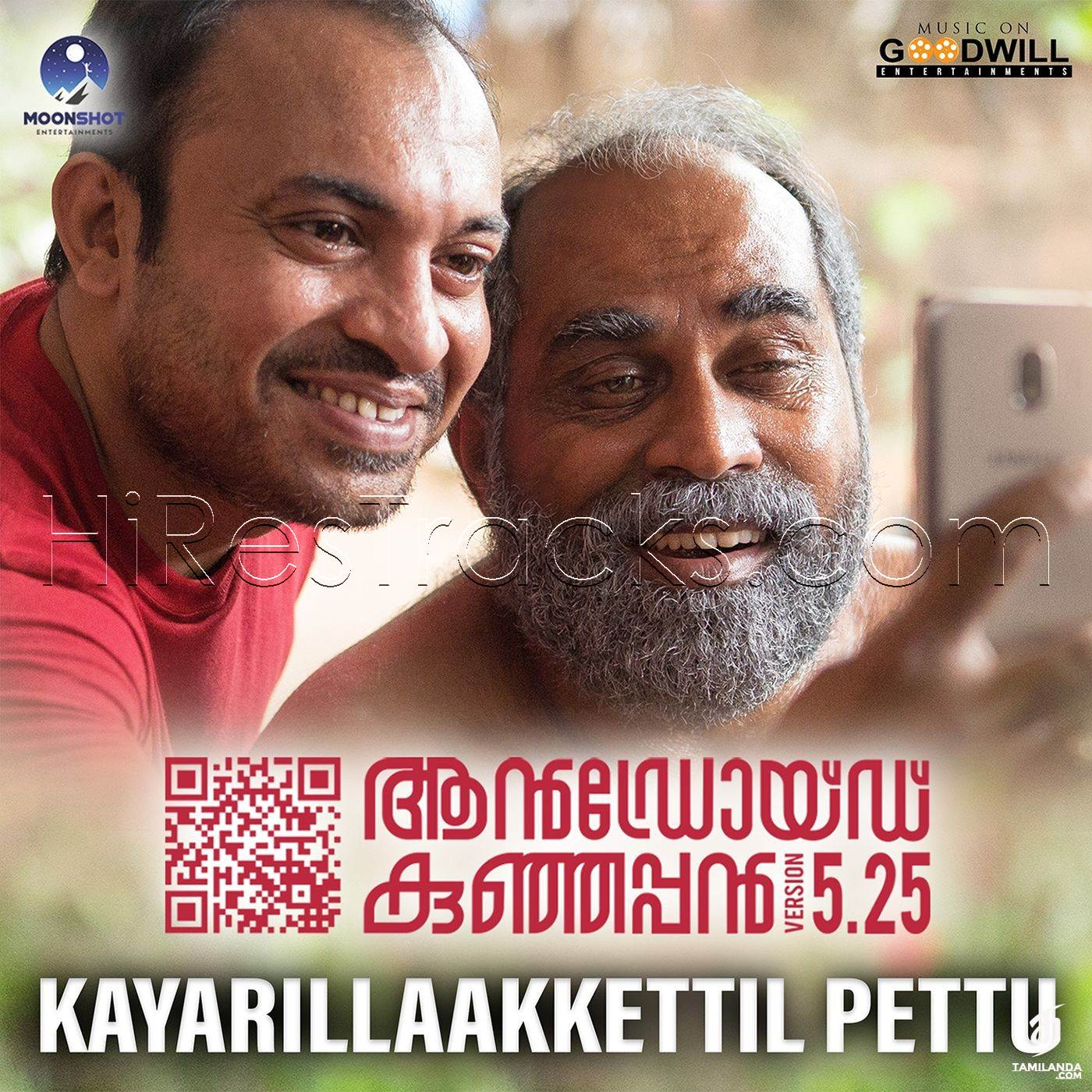 Kayarillaakkettil Pettu (From Android Kunjappan Version 5.25) (2019) (Bijibal) (Goodwill Entertainments) [Digital-DL-FLAC]