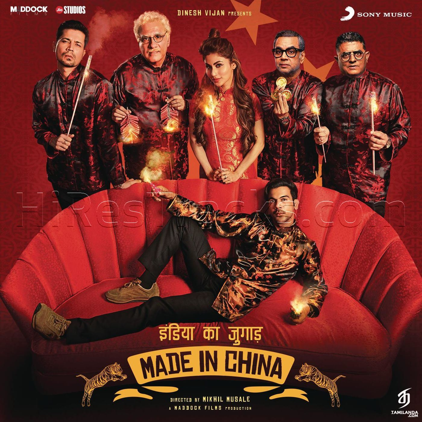 Made in China (2019) (Sachin-Jigar) (Sony Music) [Digital-DL-FLAC].zip